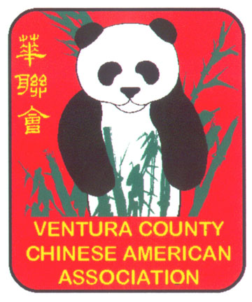 Logo shows a panda surrounded by bamboo.